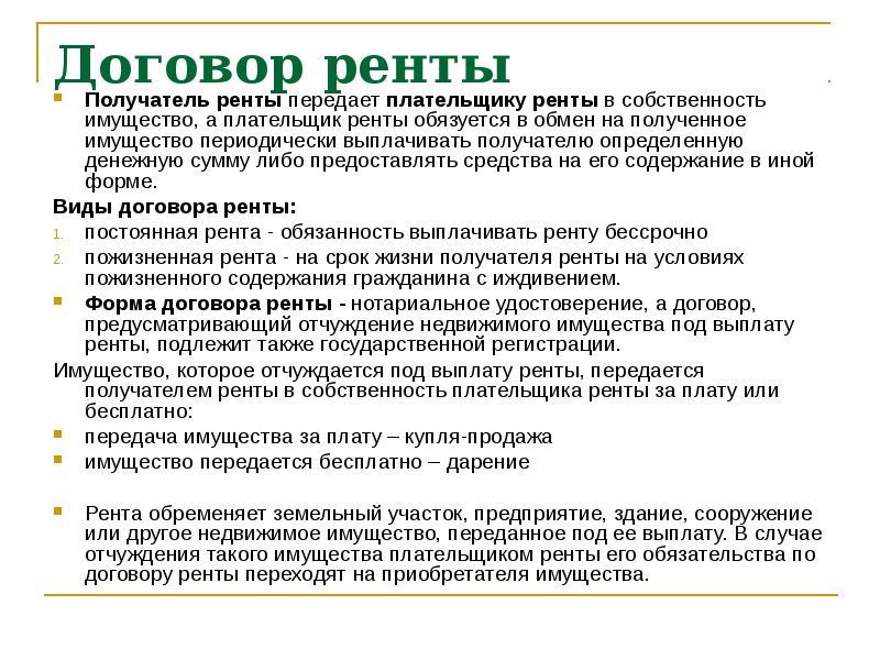 renta-gk-rf