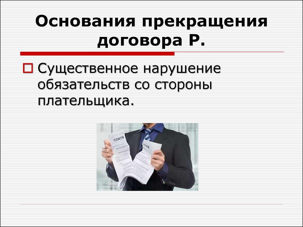pozhiznennaya-renta-kvartiry-chto-ehto